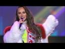 Artik Asti Feat. Артем Качер — Грустный дэнс. Праздник для всех влюбленных на МУЗ-ТВ 2019
