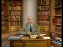 Дворкин Тайна ложных учений 11 Мормоны 2