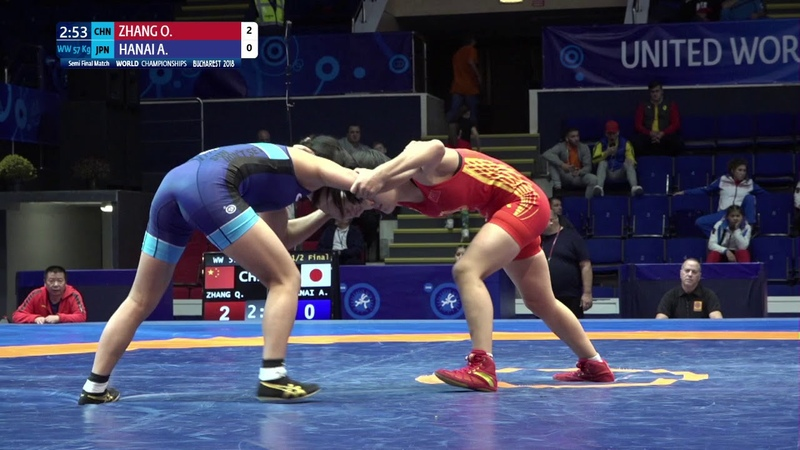 1/2 WW - 57 kg: Q. ZHANG (CHN) v. A. HANAI (JPN)