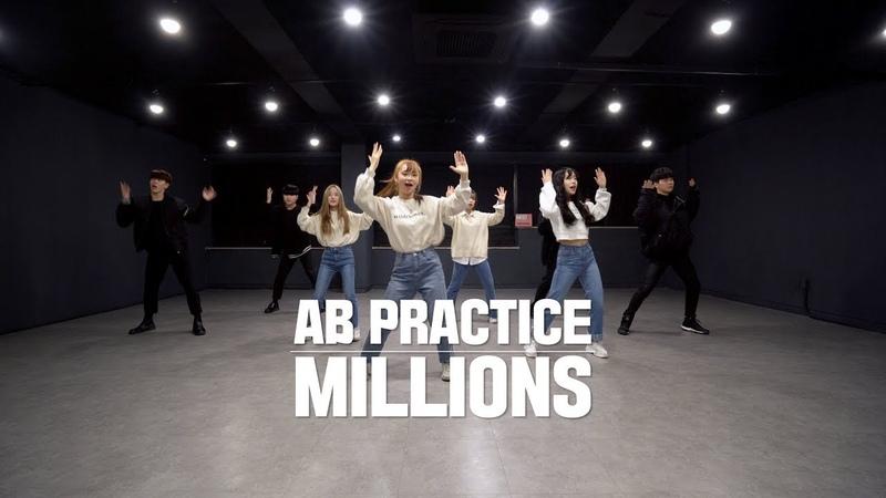 [AB PRACTICE] 위너 WINNER - MILLIONS 밀리언즈 | 커버댄스 DANCE COVER | 연습실 ver.