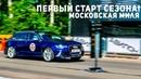 RS6 быстрее GTR на 1000 лс? Первый старт сезона на Московской миле!