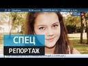Девчонки. Специальный репортаж Алексея Симахина