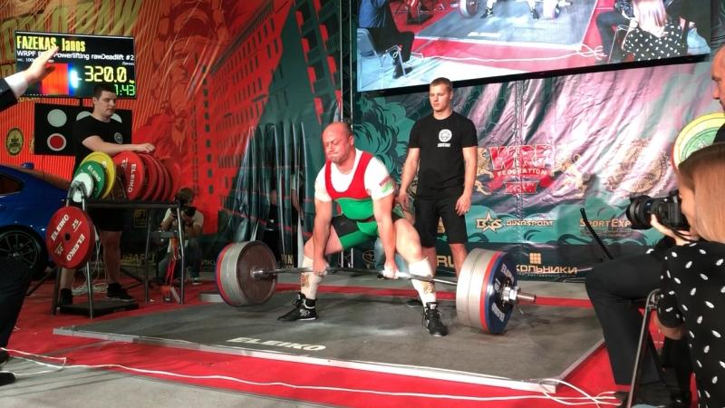 Fazekas Janos становая тяга 320 кг