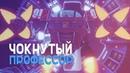 Прохождение Crash Bandicoot 2 N. Sane Trilogy - Часть: 7 - ЧОКНУТЫЙ ПРОФЕССОР