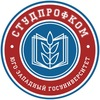 Студпрофком ЮЗГУ (16+)