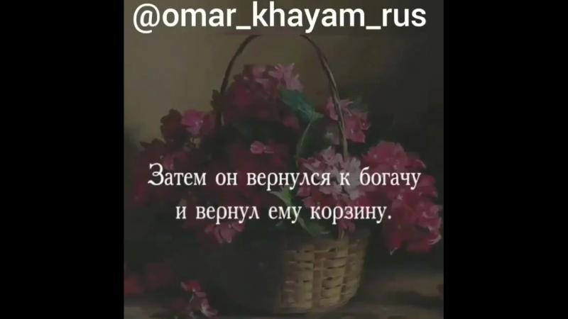 Fatimka_mega?utm_source=ig_share_sheetigshid=1pshjw3p2ovyi.mp4