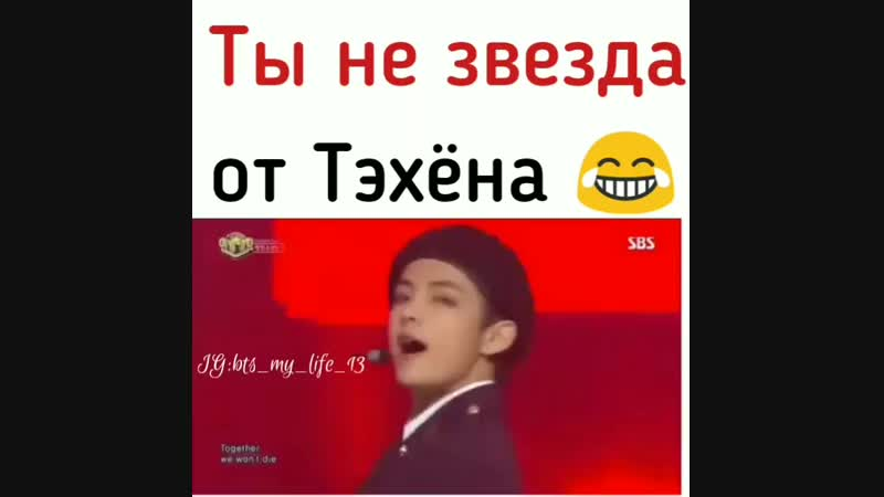 BTS. Kim Teahyung