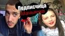 ШОК КОНТЕНТ ДЕВУШКА МАНЬЯЧКА ПРЕСЛЕДУЕТ МЕНЯ