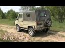 Такого ЛуАЗа вы еще не видели Обзор на дизельный ЛуАЗ-969 Волынь