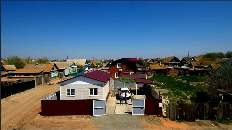Домики на Гагарина, полёты над селом и Ахтубой