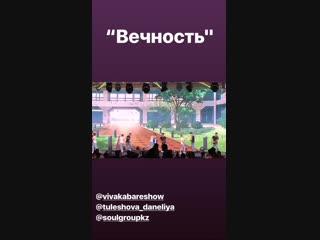 tuleshova_daneliya спела песню Димы Монатика Вечность на Церемонии вручения Национальной Спортивной Премии в Астане 04.12.2018