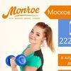 Alyona Moskovskaya