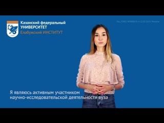 Линара Ягудина