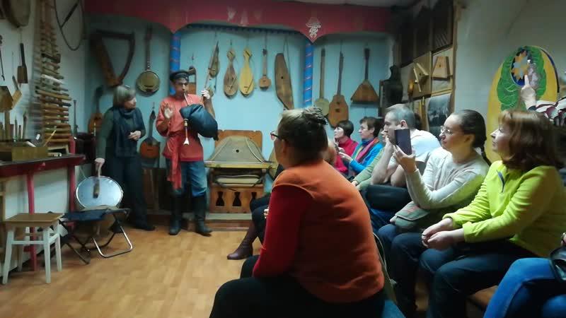 Волынка русская