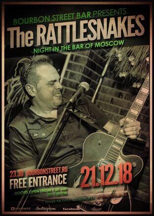 21.12 The Rattlesnakes в Bourbon Street!