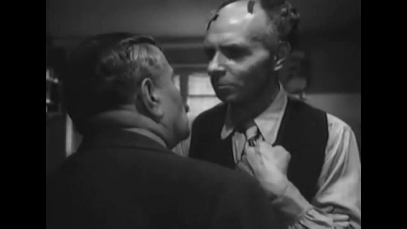Человек номер 217 (1944) - фрагмент 1:03:59 - 1:05:11
