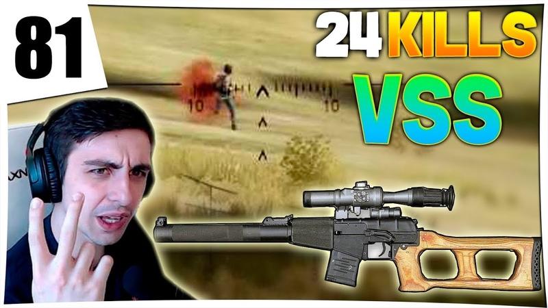 PUBG shroud - 24 KILLS WIN (VSS) | Highlights 81