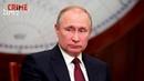 Путин объявил войну всем ворам в законе: накажут за статус