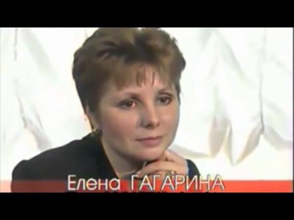 Плоская Земля. Елена Гагарина - ГАГАРИН В КОСМОС НЕ ЛЕТАЛ