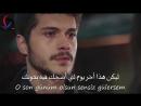 أغنية تركية تستحق الأستماع - مصطفى جيجلي - قطعة من.mp4