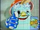 Рекламный блок (ОРТ, 07.05.1997) (1)