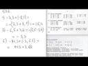 Математика 6 сынып 504 505 506 есептер