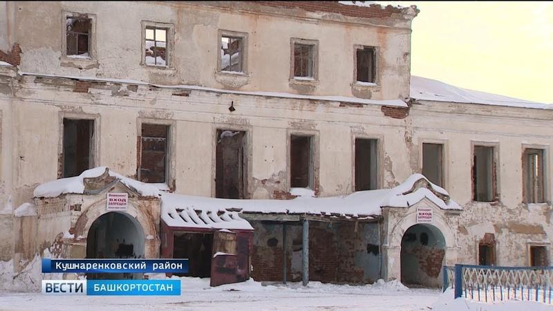 В Башкирии учёным из Европы показали здание, где обучали разведчиков Коминтерна