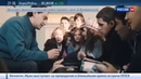 Новости на Россия 24 Педагогам не нравится кино про плохих учителей