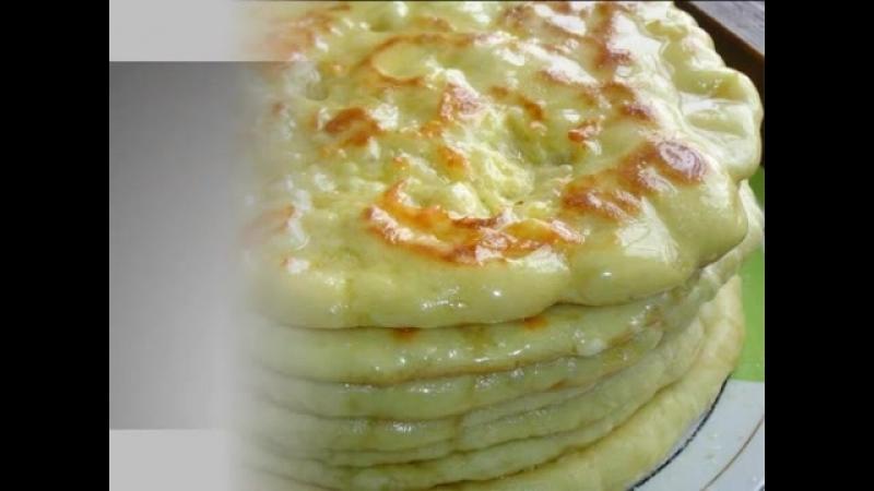 Грузинская кухня Хачапури по тбилисски рецепт
