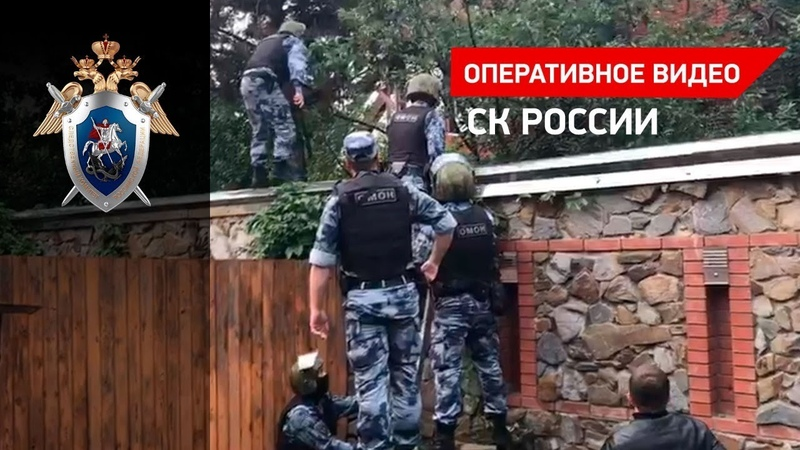 В Москве задержали гендиректора и 16 сотрудников букмекерской конторы «Росбет»