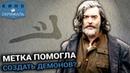 🔥 Всё о Метке Каина в сериале Сверхъестественное теории и факты