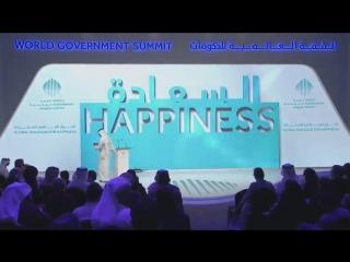 Enriching Lives Through Saudis GEA