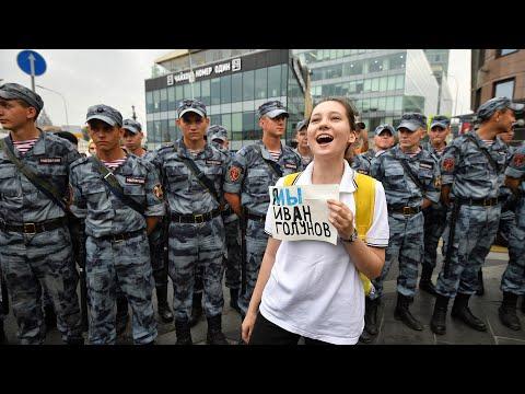 Общество требует справедливости . Митинг в поддержку Ивана Голунова. Прямая трансляция