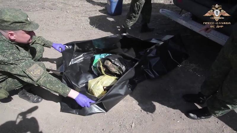 11 июня 2018 Тела диверсантов погибших под Песками переданы украинской стороне