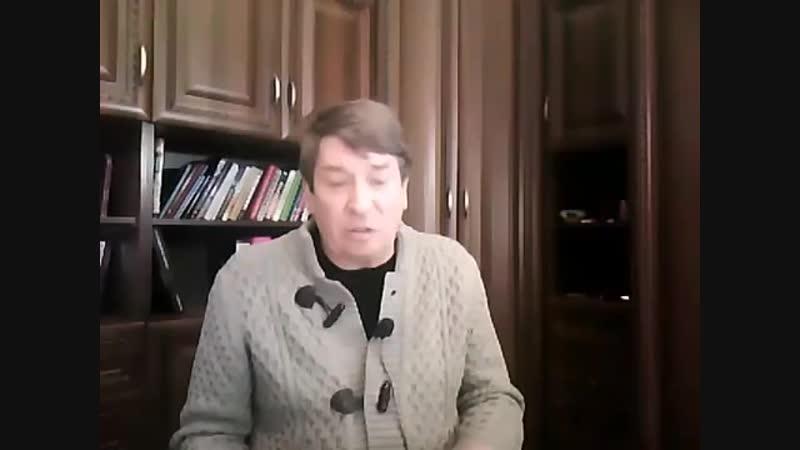 Виктор Рогожкин_ Россия 2019 год. Что делать - фрагмент Семинара по эниологии от