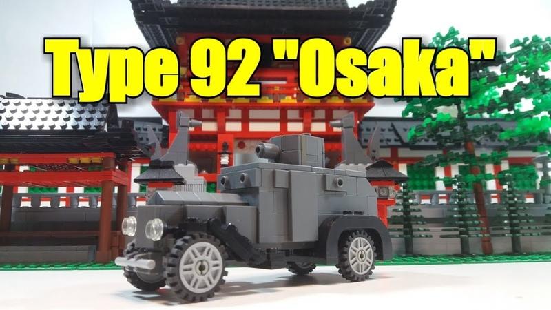 LEGO type 92 Osaka .Инструкция на Бронеавтомобиль. » Freewka.com - Смотреть онлайн в хорощем качестве