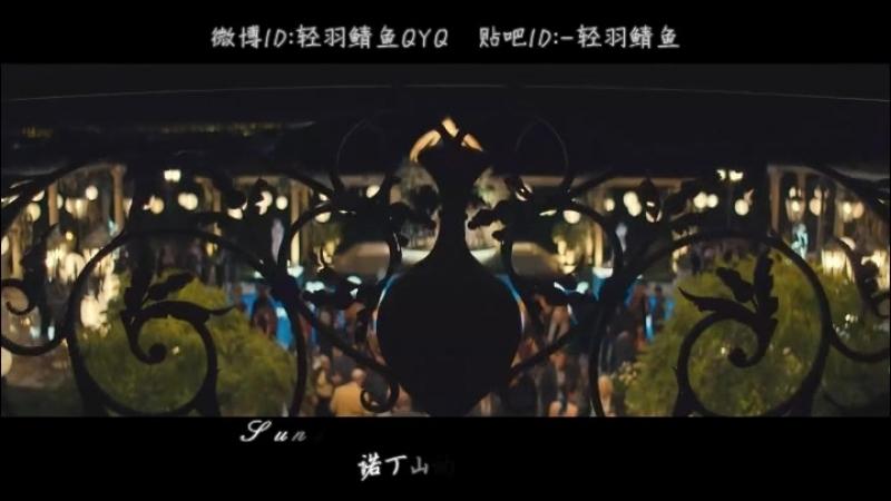 Реквизировано: видеоклип по пейрингу Салазар/Джек: 【杰萨】Hit and run.
