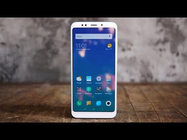 Xiaomi Redmi 5 Plus меня удивил