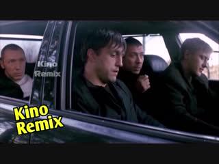 фильм бумер kino remix 2018 угар ржака кличко до слез смешные авто приколы экзамен город на первой передаче