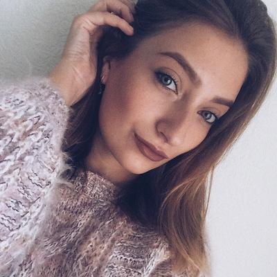 Александра Лонгус
