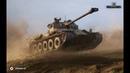 Создатель онлайн игра играет в World of Tanks