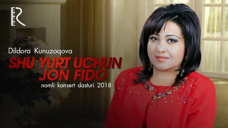 Dildora Kunuzoqova - Shu Yurt uchun jon fido nomli konsert dasturi 2018