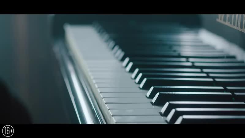 Соната — Русский трейлер (2018)