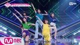 180707 PRODUCE48 ep.4 High Tension Team 1 - Kim Suyun group performance