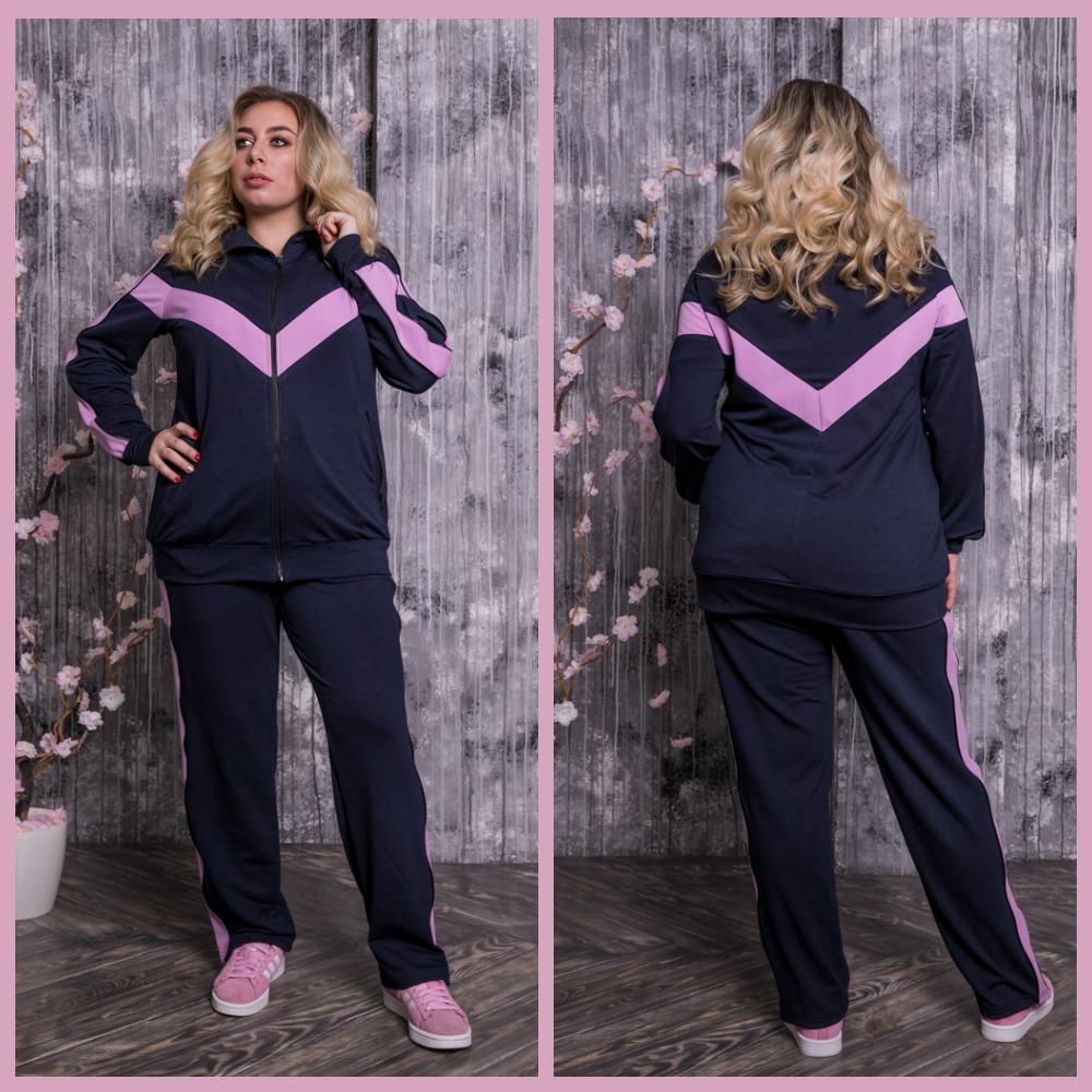 Спортивный костюм большого размера Women SIZE+: СПОРТИВНЫЕ КОСТЮМЫ