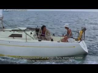 Сексуальные фантазии жены перед глазами мужа (1980)