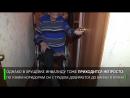 Прогулки раз в месяц и обед в коридоре: как 94-летний ветеран ВОВ выживает в чел