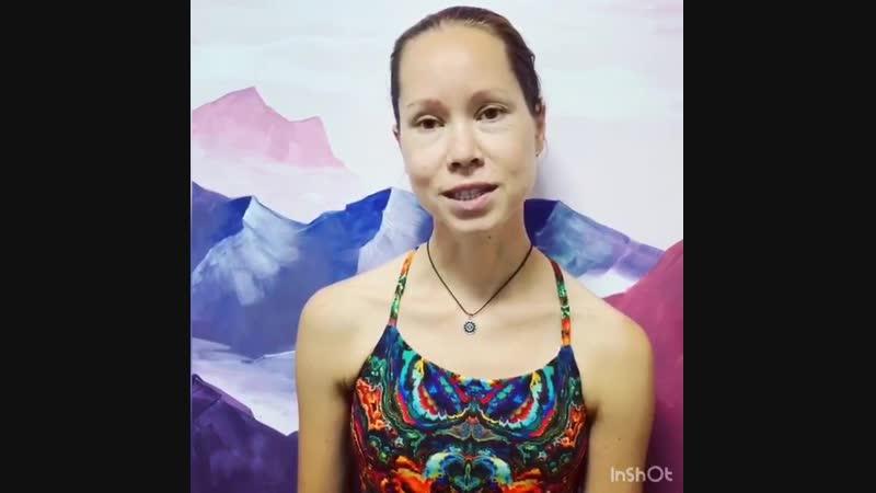 Йогатерапия и боль в спине