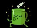 чай успокаивоет