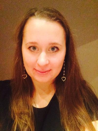 Евгения Ютилова